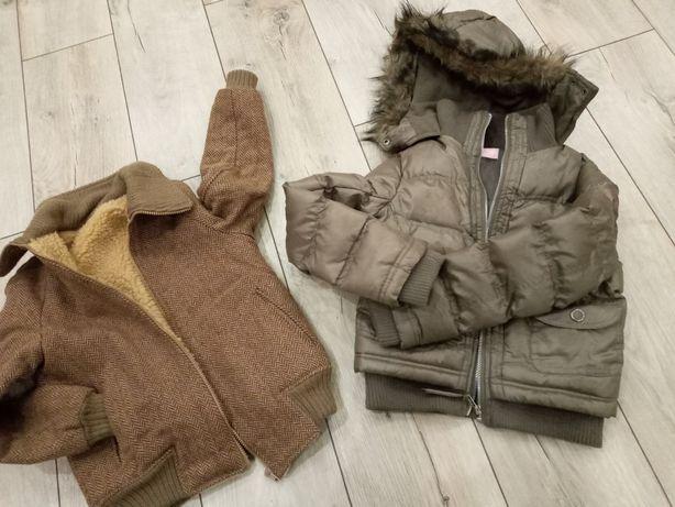 Дві курточки!