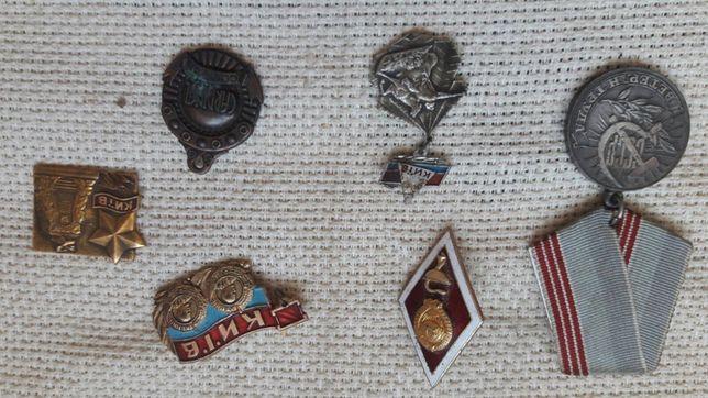 Значки СССР антикваріат