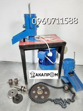 Гранулятор 220v 380v