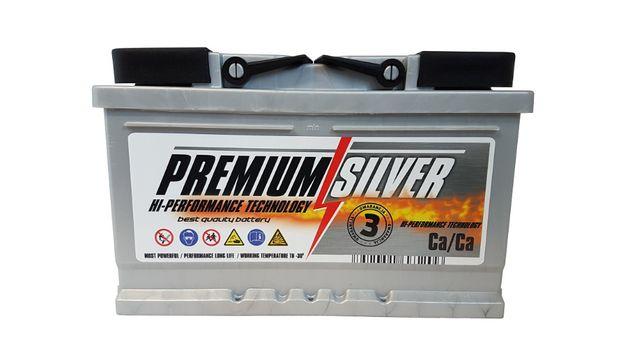 Akumulator samochodowy Premium Silver 75Ah/750A (GWARANCJA 3 LATA)