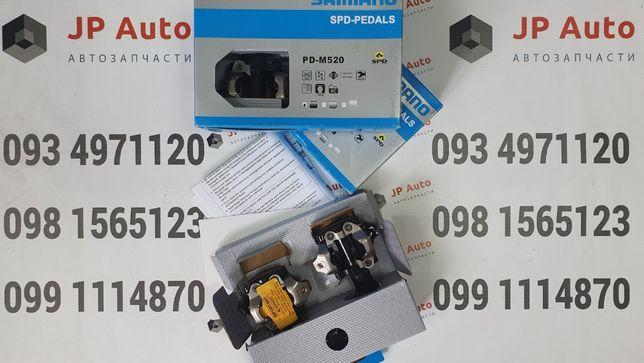 Контактные педали Shimano SPD PD-M520 + ШИПЫ SM-SH51 (MTB) ОРИГИНАЛ