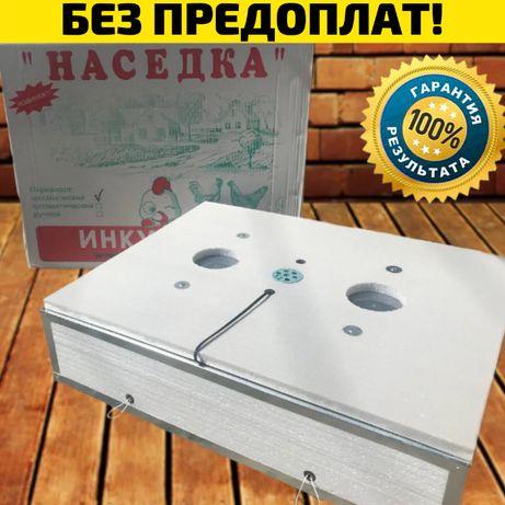 «Наседка» ИБ-140! СКИДКА-35%!Инкубатор бытовой механический переворот!