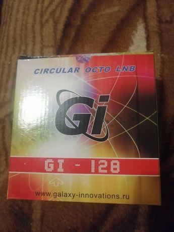 Спутниковый конвертер, головка на спутник, OCTO GI-128