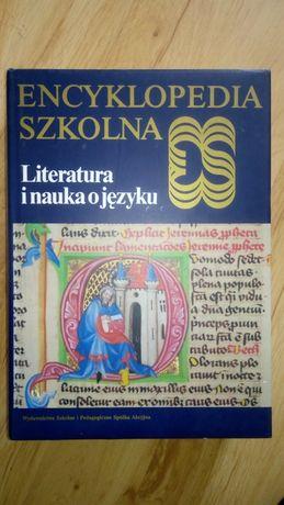 Encyklopedia Szkolna Literatura i nauka o języku