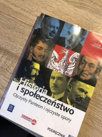 Historia i społeczeństwo WSiP (Ojczysty Panteon i ojczyste spory)