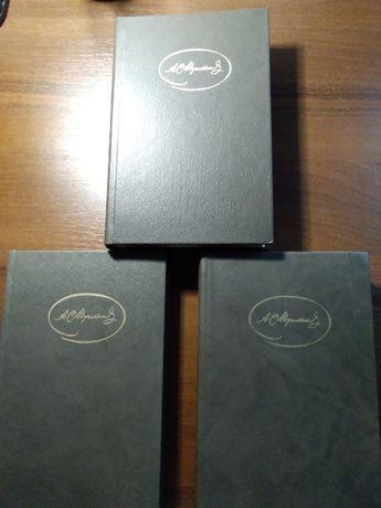 Пушкин Сочинения в 3 томах