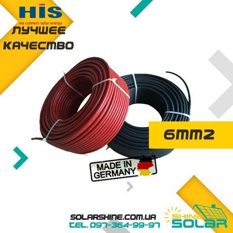 Кабель для солнечных батарей (панелей) 6 мм² Hikra