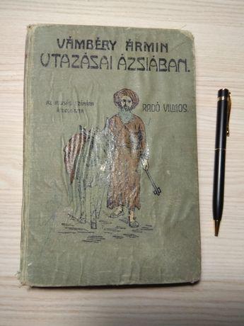 Старинная венгерская книга 1893г, Будапешт