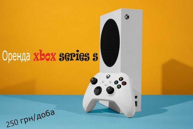 Прокат/Оренда игровой приставки Xbox Series S  Оренда VR шолом Xbox