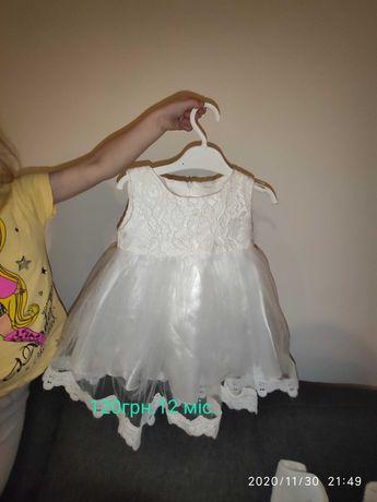 Сукня,платя нарядне ,сніжинка,снігурочка