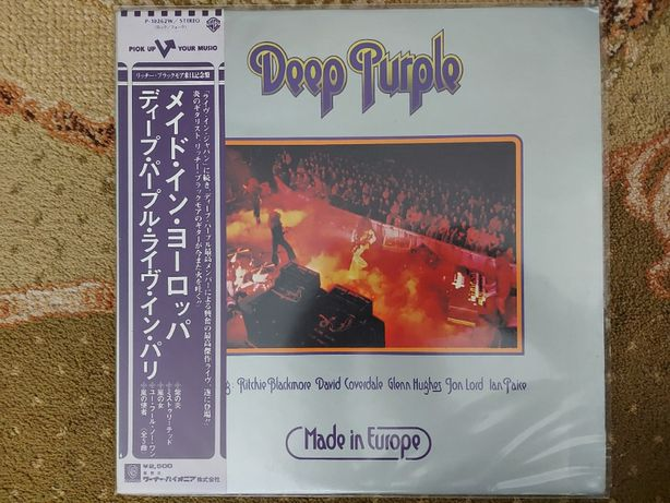 Deep Purple, Made In Europe, Japan, 1976, IGŁA