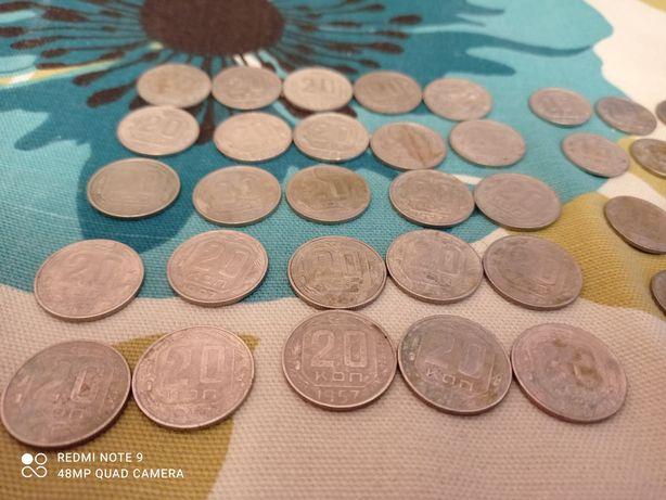 Монеты СССР  до реформы рамочники
