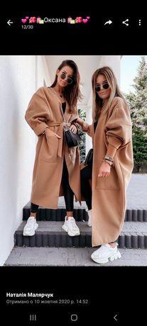 Стильне модне пальто