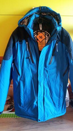 Зимняя куртка мужская 'парка
