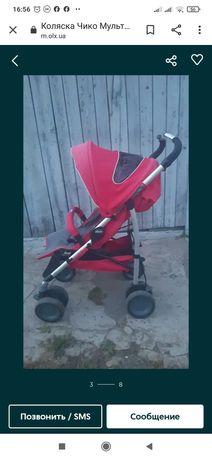 Продам прогулочную коляску Chicco Multiway (всесезонка)