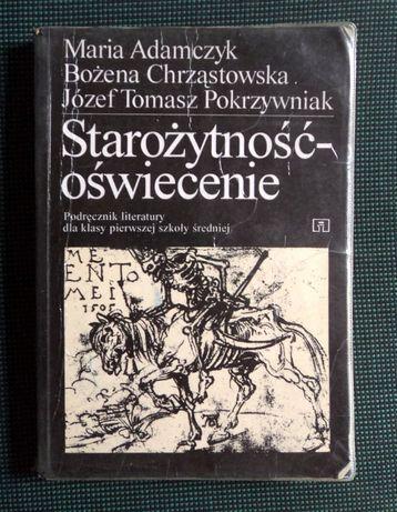 Starożytność-oświecenie podręcznik literatury