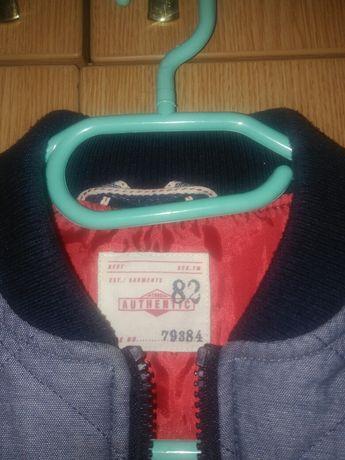 Куртка бомбер демисезонная NEXT в идеальном состоянии