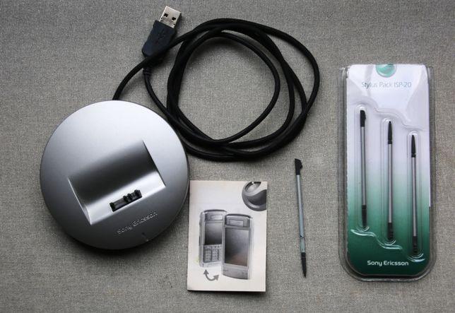 Acessórios Sony Ericsson