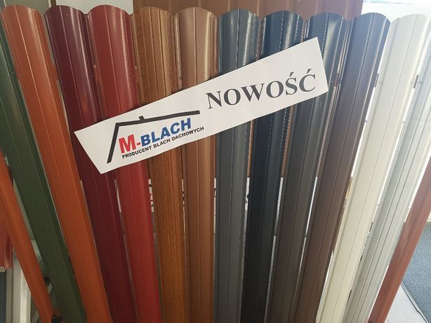 sztachety metalowe na ogrodzeni 8 kolorów - promocja Grafit