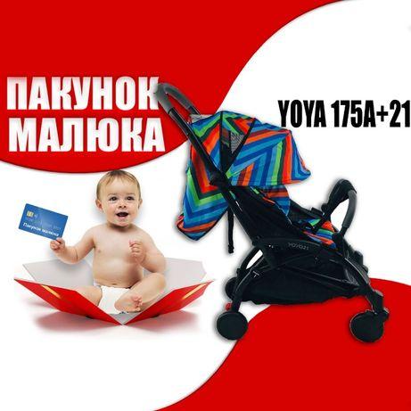 Yoya 175A+2021,йойа,детская,прогулочная,коляска,йо йа,малина,новинка