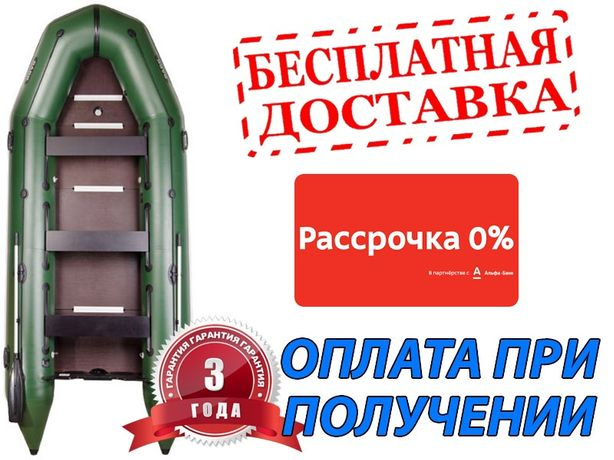 Лодка Bark (Барк) BT-450S, Гарантия, Наложка,Рассрочка, Беспл. дост.