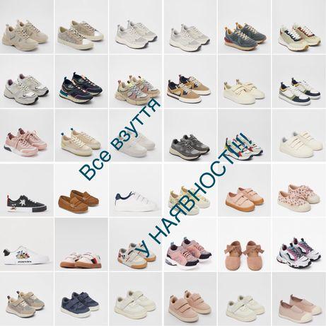 Zara кроссовки H&M кросівки reserved кеди Mango туфли Next туфлі