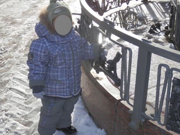 Комбинезон зимний(мальчик)