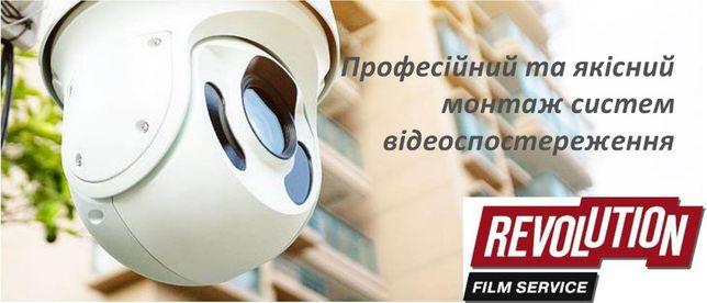 Монтаж систем відеоспостереження/Монтаж систем видеонаблюдения