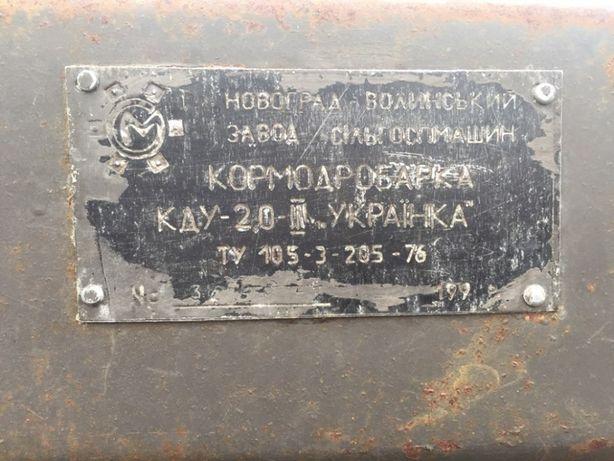 Зернодробилка КДУ-2