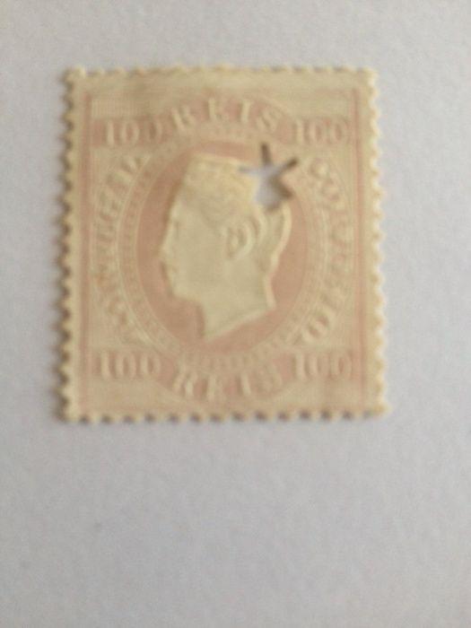 selos nacionais Parque das Nações - imagem 1