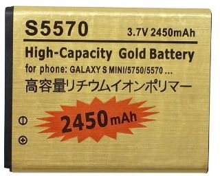 Bateria p/ Samsung Galaxy s5570/s5750/s5282 NOVA