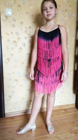 Топик и юбка для бальных танцев Grand Prix