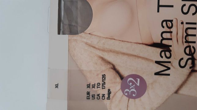 Rajstopy ciążowe 2 pary beż HM