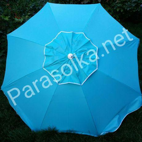 Крепкий пляжный зонт брезентовая ткань/от солнца/для пляжа/для сада