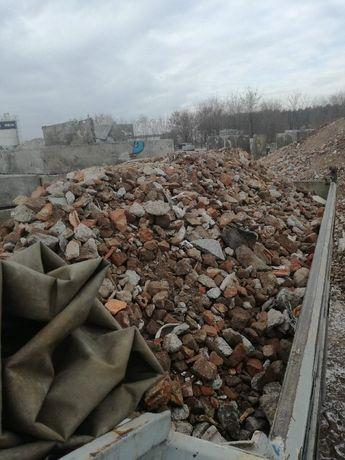 Gruz Ceglany Przekrusz ceglany Gruz betonowy Kamien betonowy
