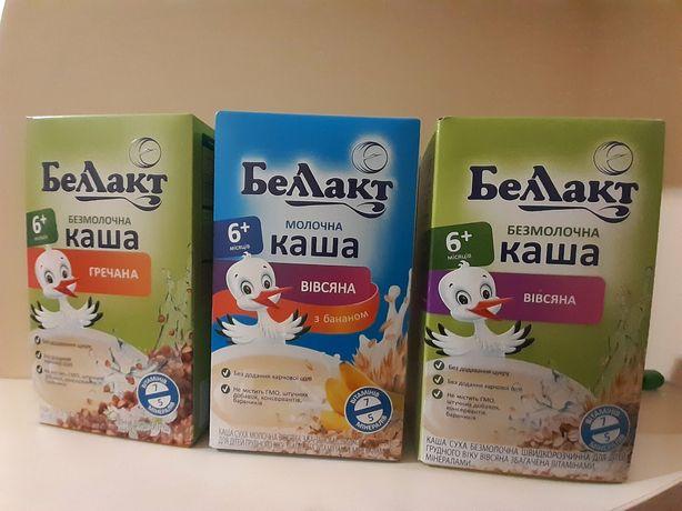Каша Беллакт три упаковки