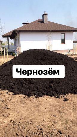 Чернозем, Песок, Щебень, Вывоз-Мусора.