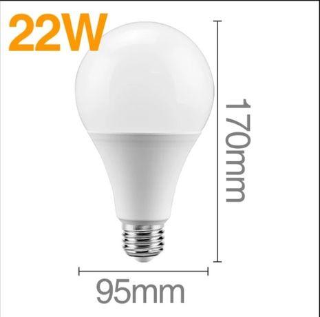 Лампа светодиодная 22 Вт. Цоколь Е27 . Экономка.