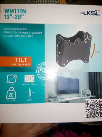 Настенный кронштейн для телевизора наклонный WM111N 13-28'' KSL