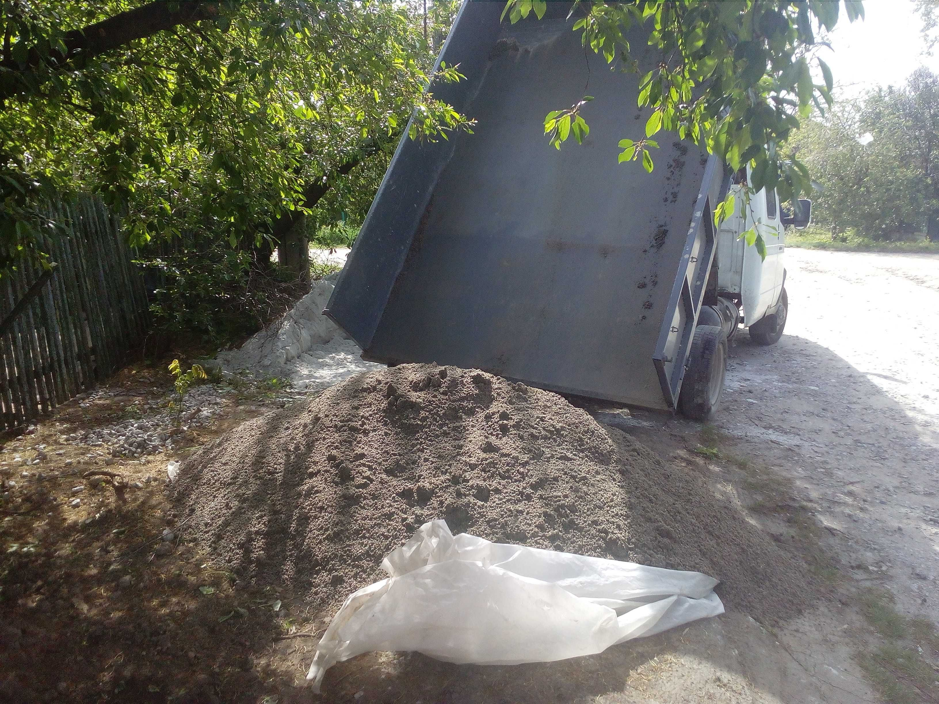 Песок,отсев,щебень,вывоз мусора,доставка строй материала
