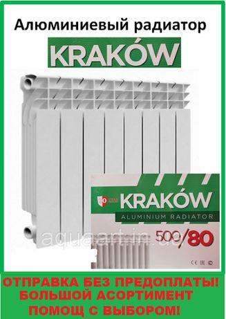 Алюминиевый радиатор батарея отопления 500/80 KRAKOW Польша!!