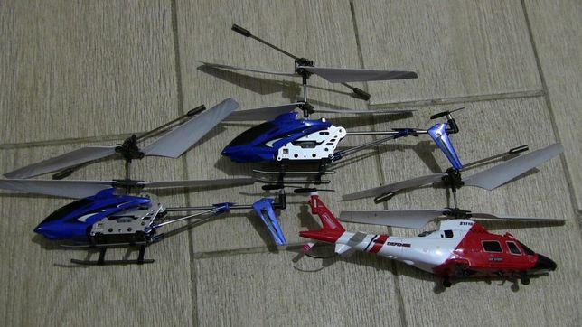 Вертолёты на дистанционном управлении ( ДУ )