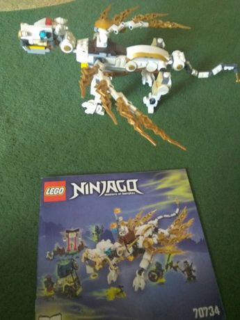 Продам LEGO оригінал. Дракон з Сенсеєм