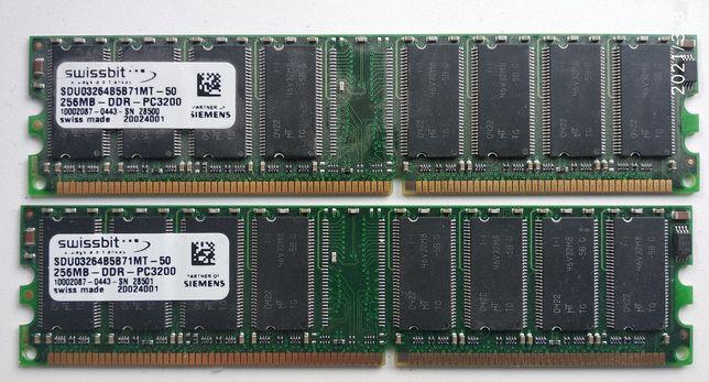 Память ddr-1, 256 mb