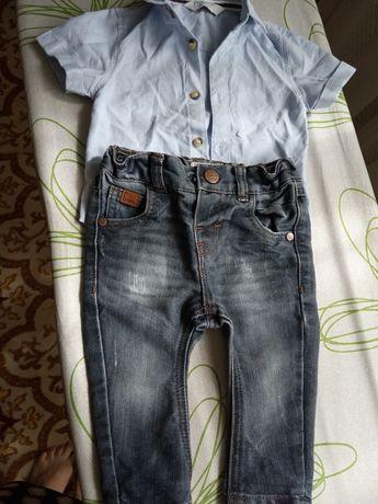 Одяг для хлопчика від 0 до рочку