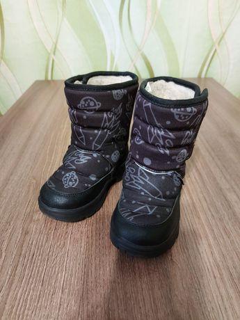 Детские дутики, ботинки - 24 размер
