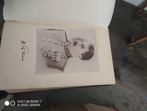 Продам книги Сталина