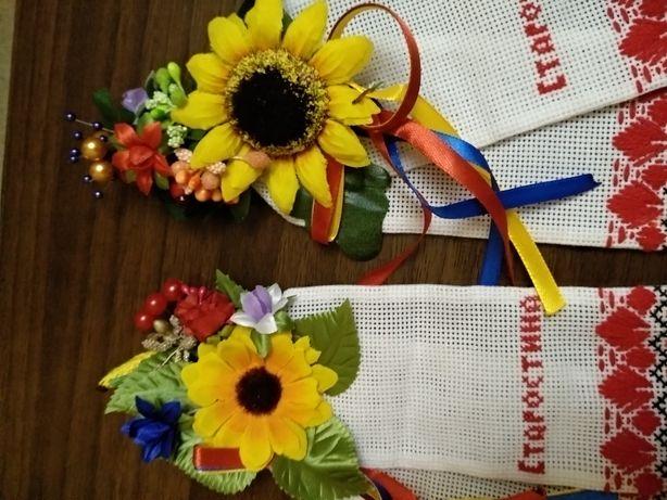 Бутоньерки бутоньєрки весільні для старости та старостіни