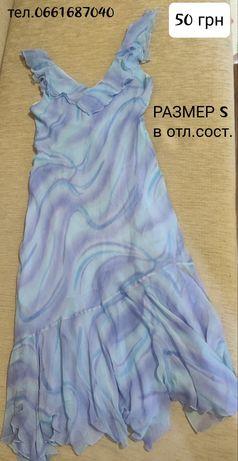 Платье, костюм женский