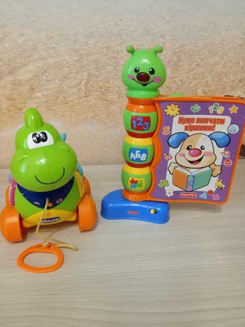 Іграшки Chicco. Книжка Fisher-Price. Набір іграшок. Пакет игрушек.